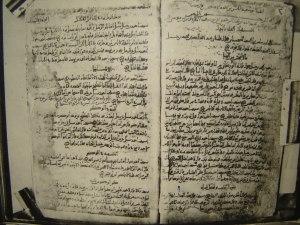 musnad ahmad Ibn hanbal